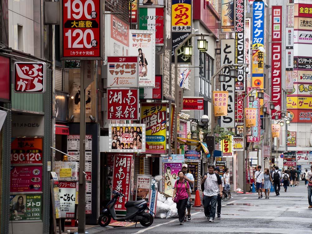 Ein typisches Straßenbild.