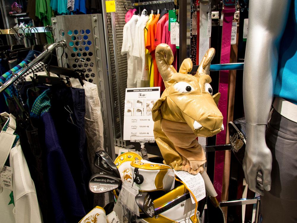 Golfshop in Daimaru, Tokyo Station