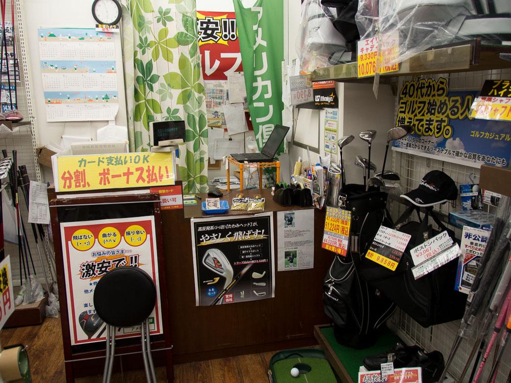 Golfshop in Ueno, Tokyo. Kleiner Kassenbereich