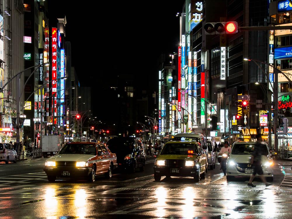 Ueno, Tokyo. Bei Nacht